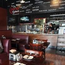 photo of nora kabob restaurant