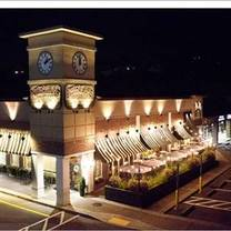 photo of atria's - peters township restaurant