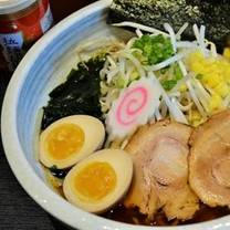photo of mitama japanese restaurant restaurant