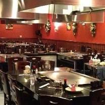 photo of fujiyama japanese steak house & bar - silverdale restaurant