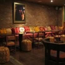 photo of arabesque restaurant