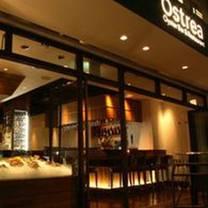 photo of ostrea akasakamitsuke restaurant