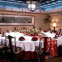 重慶飯店 別館のプロフィール画像