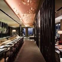 photo of nadaman - shangri-la hotel tokyo restaurant