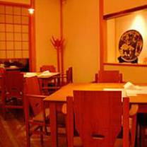 photo of さ蔵 restaurant