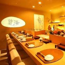 photo of umi restaurant