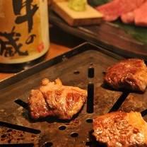 photo of satsumaushinokura kichijoji restaurant