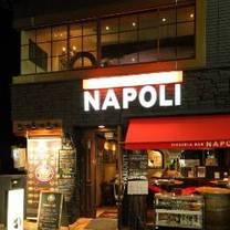 photo of pizzeria bar napoli kichijoji restaurant