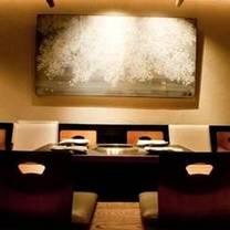 photo of juju restaurant