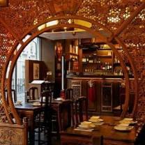 photo of barshu restaurant