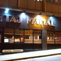 photo of taj mahal restaurant