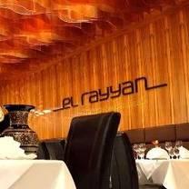 photo of el rayyan restaurant