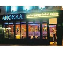 photo of anokaa restaurant
