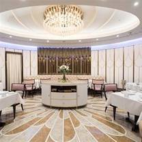photo of the oval restaurant at the wellesley london restaurant