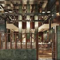 photo of one canada square restaurant restaurant