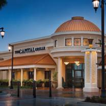 photo of the capital grille - jacksonville restaurant