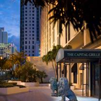 photo of the capital grille - miami restaurant