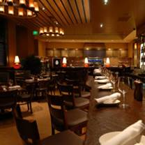 photo of bazille - nordstrom burlington restaurant