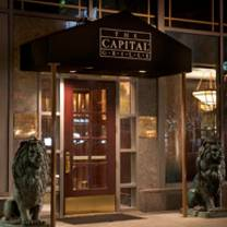 photo of the capital grille - baltimore restaurant
