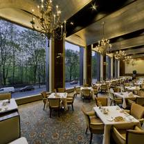 photo of the park room restaurant
