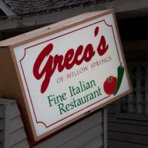 photo of greco's of willow springs restaurant