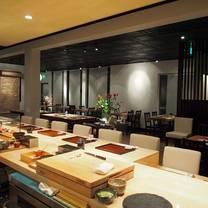 photo of gintei restaurant