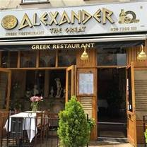 photo of alexander the great restaurant
