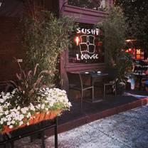 photo of sushi lounge restaurant