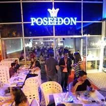 photo of poseidon restaurant & outdoor lounge restaurant