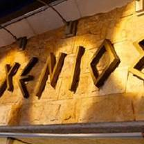 photo of xenios bei themi restaurant