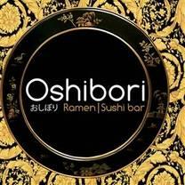 photo of oshibori restaurant