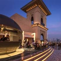 photo of mercury - four seasons dubai restaurant