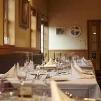 photo of ushimaru restaurant