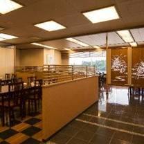 photo of matsukaze - hilton narita restaurant
