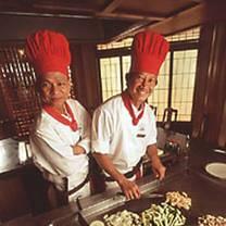 photo of mikado japanese steak house – orlando world center restaurant