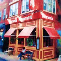photo of terramia restaurant
