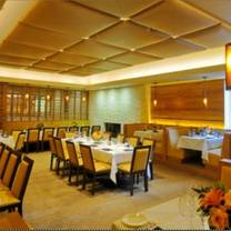 photo of elway's vail restaurant