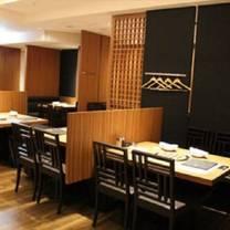 photo of toraji machida restaurant
