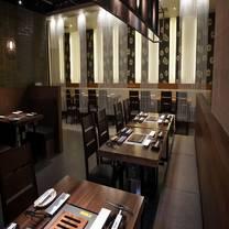 photo of kintan restaurant