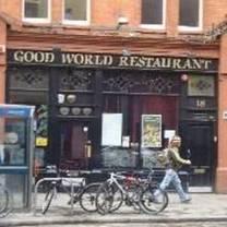 photo of good world restaurant restaurant