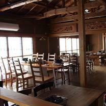 photo of lamb & fresh coriander salad days mitaka restaurant