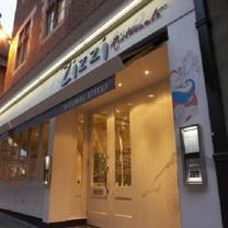 photo of zizzi - oxford restaurant