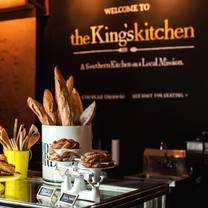 photo of the king's kitchen restaurant