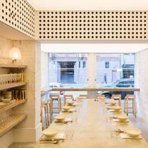 photo of cho cho san restaurant