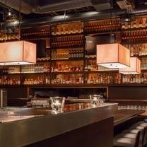 photo of chop chandler restaurant
