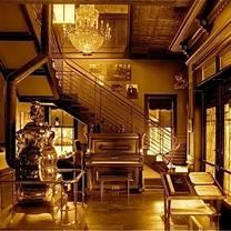 photo of woodman lodge restaurant
