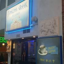 photo of delphi greek restaurant