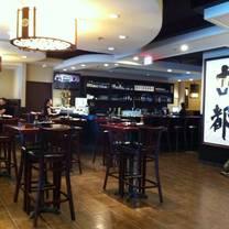 photo of koto sushi lounge restaurant