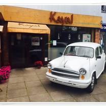 photo of kayal west byfleet restaurant