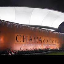 photo of chama gaucha - houston restaurant